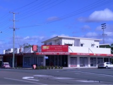 Shopping Complex - Bowman Road - Caloundra